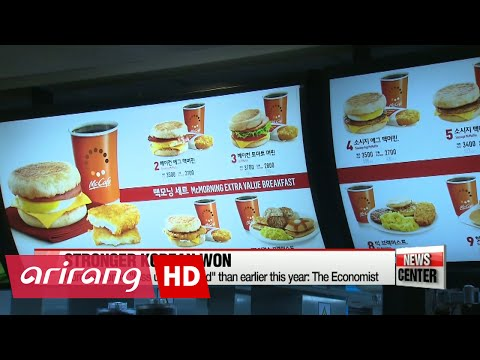 "Big Mac Index shows Korean won is ""less under-valued"" from earlier this year"