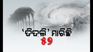 """Cyclone """"Titli"""" Claims 57 Lives In Odisha, CM Naveen Visits Affected Areas"""