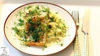 Как вкусно приготовить рыбу.Рыба в сметане