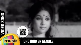 Idho Idho En Nenjile Video Song   Vatathukkul Chadhuram Tamil Movie   Latha   Sumithra   Ilayaraja
