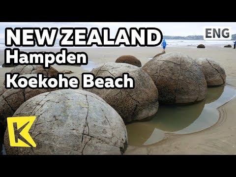 【K】NewZealand Travel-Hampden[뉴질랜드 여행-햄던]코에코헤 해변/Koekohe Beach/Moeraki Boulders/Stone/Giant Bead