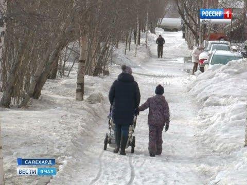 Активисты ОНФ проверили качество уборки пешеходных зон в Салехарде