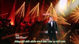 Hàn Hồng - Trời Sáng Rồi – I'm A Singer Season 3