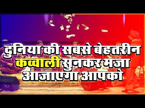 Superhit Qawwali 2018 | Savere Savere | Aslam Akram Sabri | International Qawwal (Charage Mohabbat)