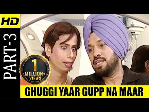 Ghuggi Yaar Gupp Na Maar Part 3 - Gurpreet Ghuggi - New Punjabi Comedy Movie - HD Movie 2018