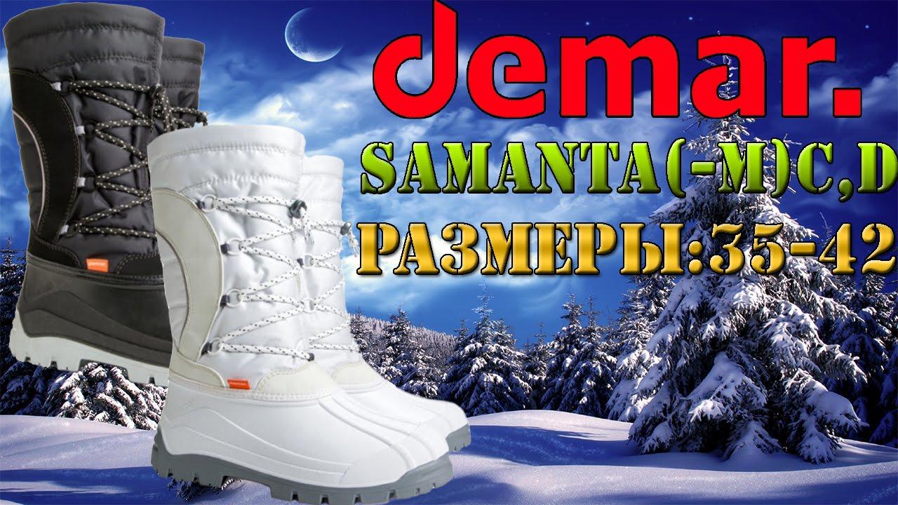 Сапоги Demar Hunter Pro 3811 обзор от Stepiko - YouTube