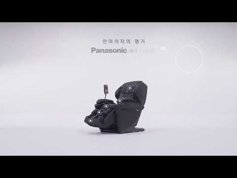 [PANASONIC Massage chair]안마의자 MAJ7