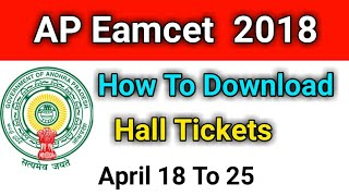 How To Download AP Eamcet Hall tickets 2018|Eamcet Hall-tickets Release|TELUGU|
