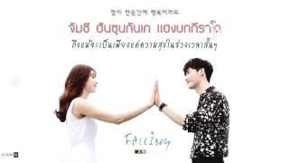 Gambar cover [THAISUB] Jo Hyun Ah (Urban Zakapa) – Falling (W OST) l newkkn