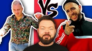 Rap Français VS Russe - Daniil le Russe