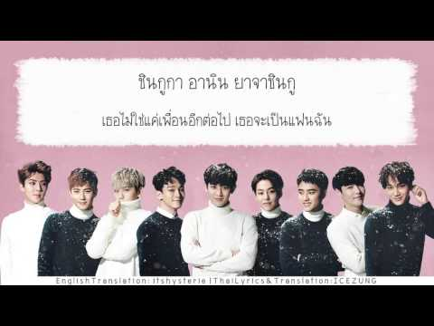 || THAISUB || Girl x Friend - EXO