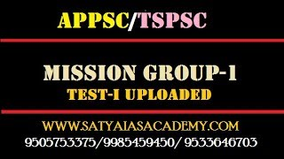 Download APPS/ TSPSC- MISSION GROUP- I TEST UPLOADED Mp3 and Videos