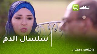 سلسال الدم   حمدان في ورطة بعد حل البرلمان والجماعة تقرر خوض انتخابات الرئاسة