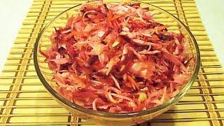 Салат из Капусты и Свеклы «Метелка» кулинарный видео рецепт