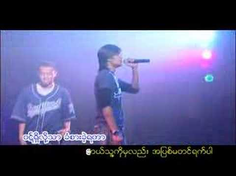 Myanmar Hiphop