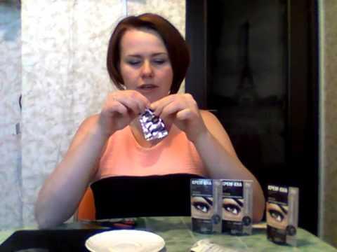Биотатуаж хной BROW HENNA - YouTube