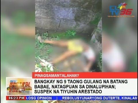 Bangkay ng 9 taong gulang na batang babae, natagpuan sa Dinalupihan | CLTV36