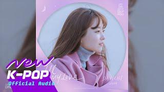 Download DAVICHI (다비치) - All of My Love   어느 날 우리 집 현관으로 멸망이 들어왔다 OST