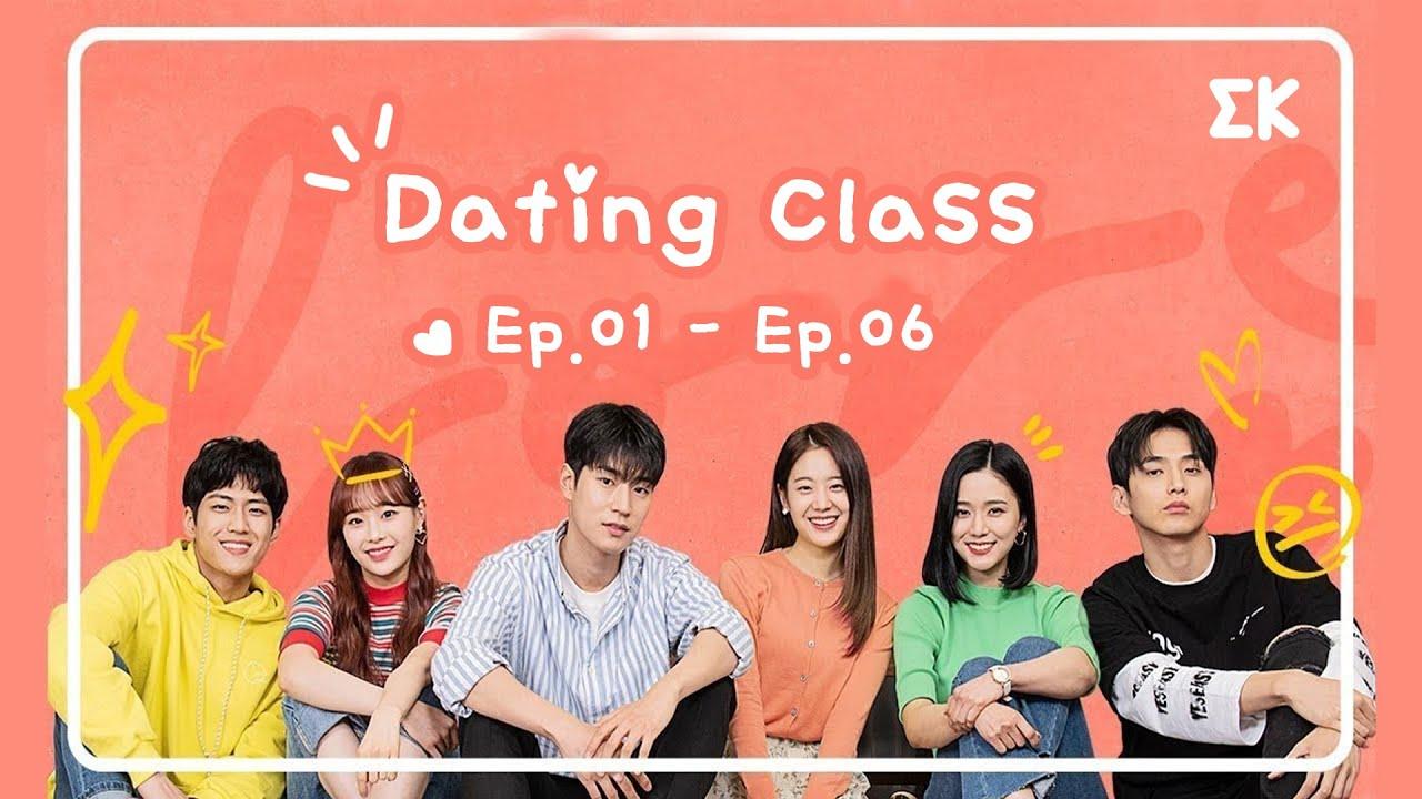 DATING CLASS CLASS)