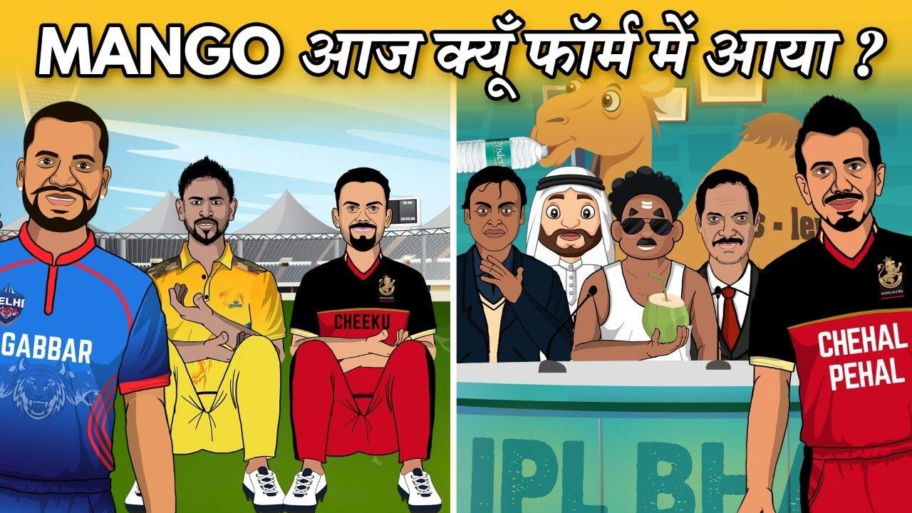 Chennai ne Bangalore ko bang bang kiya   RCB vs CSK   IPL 2021 Spoof