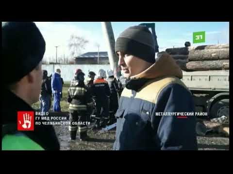 Новости 31 канала. 23 октября