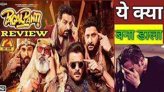 Pagalpanti movie review || RKC MoVieS SoLutionS ||