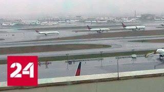 Более 1 тысячи рейсов отменили в Атланте из-за проблем в работе аэропорта - Россия 24