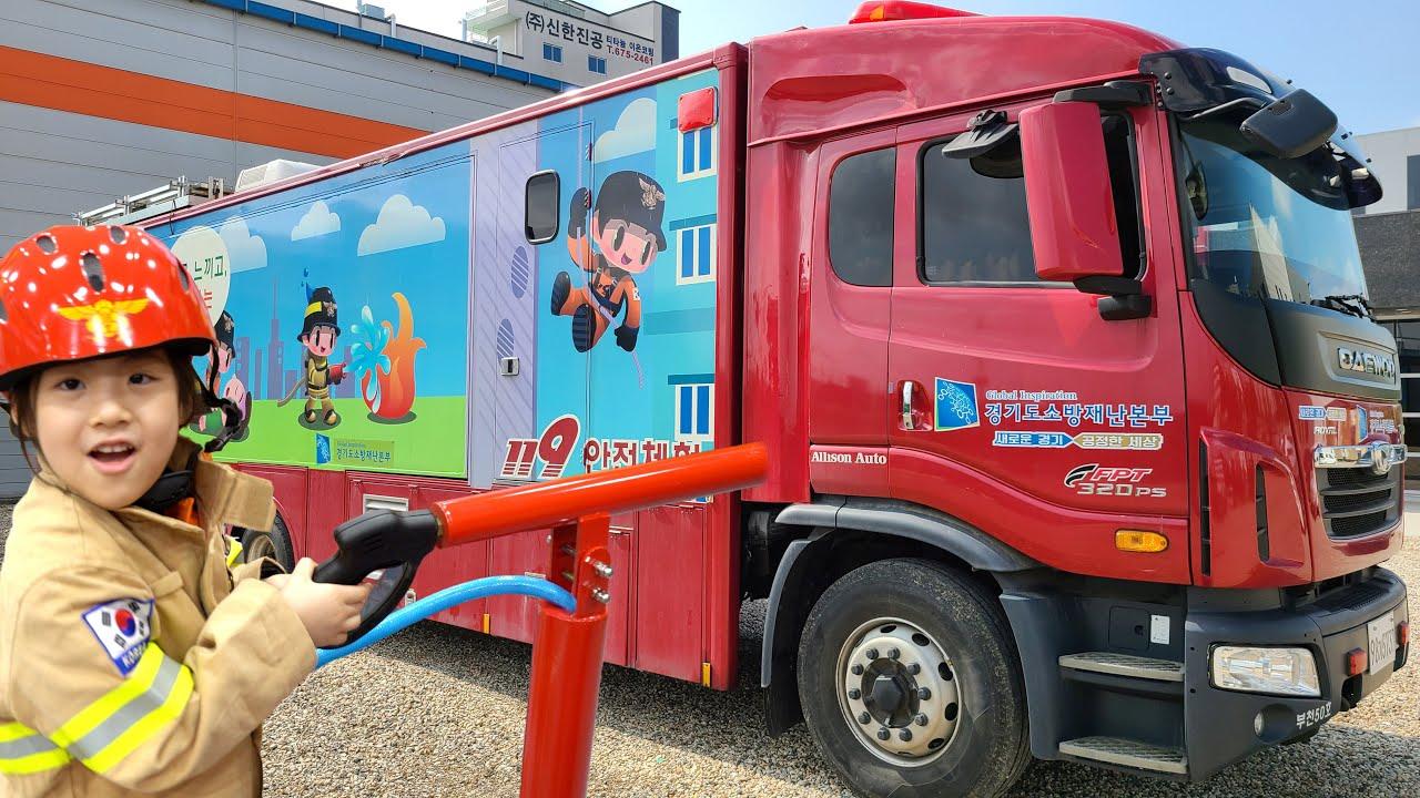 불이나 지진이 나면 어떻게 해야돼요? 서은이와 유준이의 소방서 체험 이동식 소방차 Seoeun Visit Fire Department