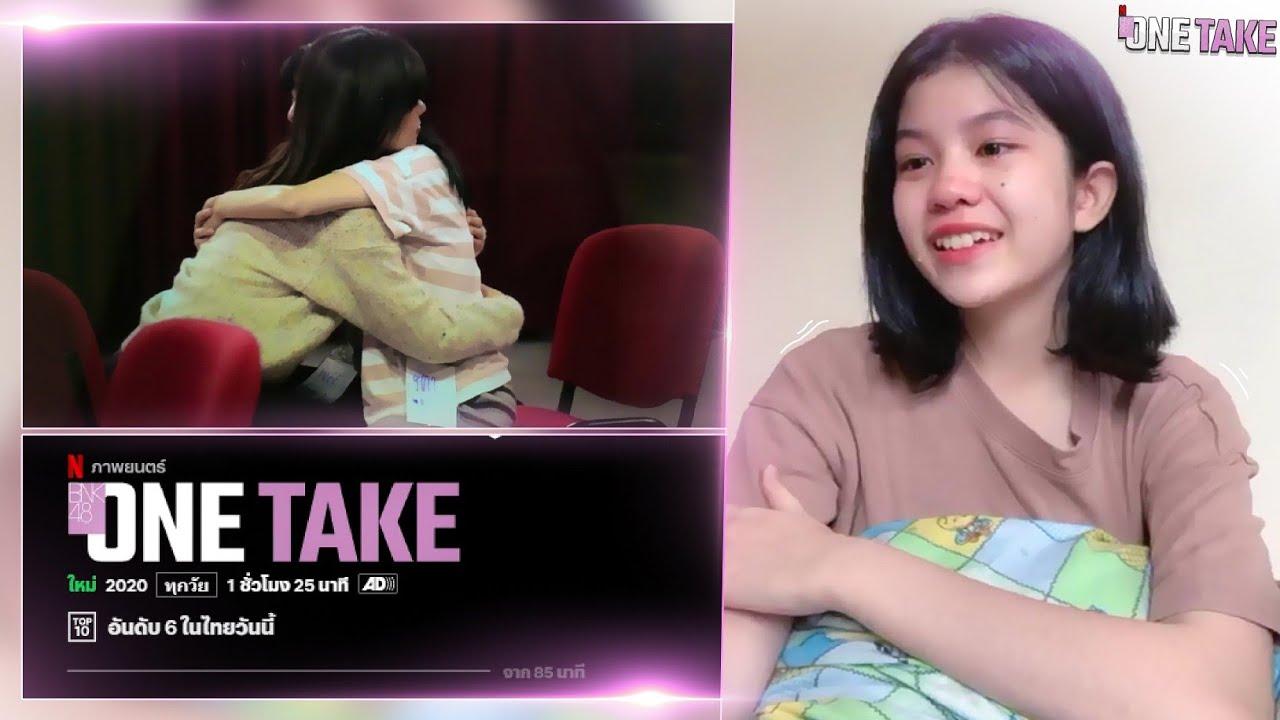 ONE TAKE BNK48 รตี้รีแอคชั่น~ ( RatahBNK48 ) Ep.4