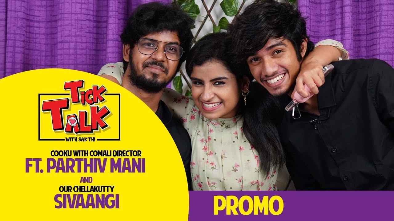 Sivaangi | Cooku With Comali Director Parthiv Mani In Tick Talk With Sakthi Part - 3 | Promo