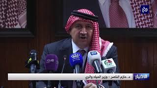 وزير المياه .. الموسم المطري جاف - (2-1-2018)