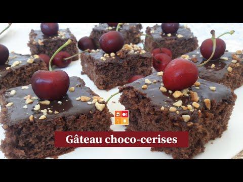 gâteau-choco-cerises---قاطو-بالشيكولا-وصفة-سريعة-و-سهلة-امشبح-بحب-الملوك-اتشهي