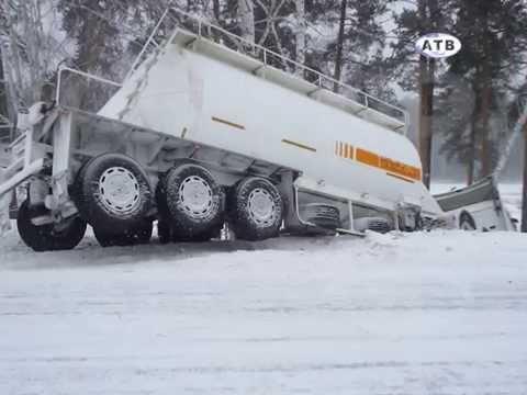 20.01 ДТП на Окуневской дороге