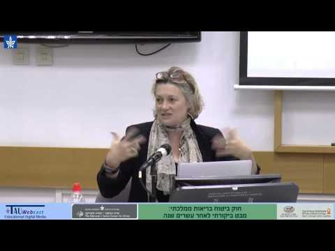 Prof. Colleen Flood, Faculty of Law, University of Ottawa