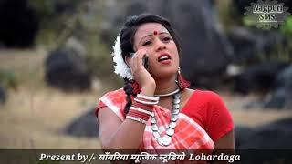 aabe jodi sarhul khele    new HD video सरहूल song 2018,NAGPURI SMS