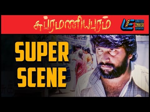 Subramaniapuram - Super Scene 3 | Jai | M.Sasikumar | Samuthirakani | Tamil Latest Movie