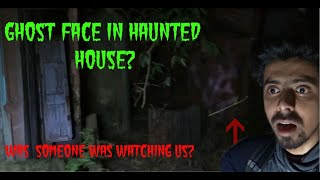 Explored an abandoned and haunted house in a dense forest of Matheran | Top haunted places of India