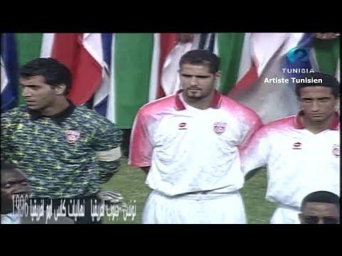 Match Complet CAN 1996 Finale Afrique du Sud vs Tunisie (2-0) 03-02-1996
