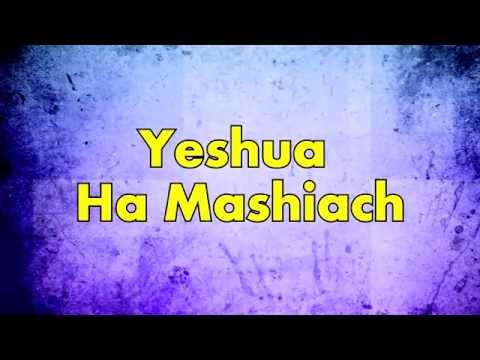 New Wine - Yeshua Ha Mashiach (Lyric)