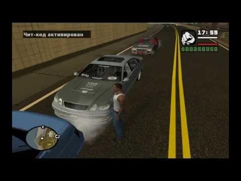 GTA: San Andreas Прохождение #32 — ФИНАЛ / Ending
