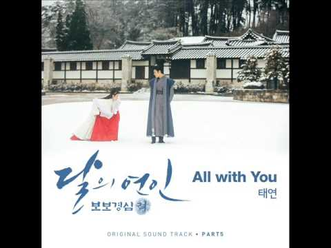 TAEYEON (태연) - All With You (Audio) [Moon Lovers OST Part.5]