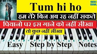 tum-hi-ho-aashiqui-2-piano-tutorial-step-by-step-with-notes-arijit-singh-valentine-day-special