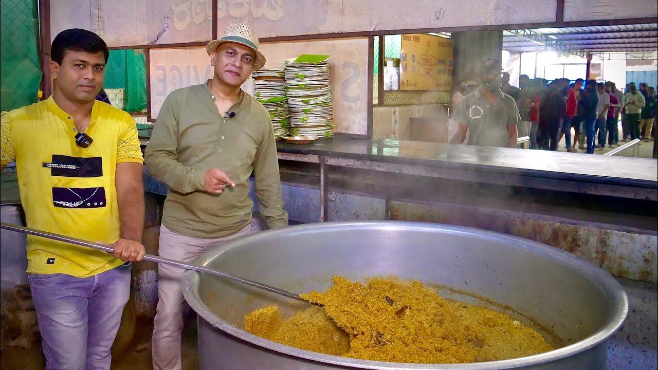 Download This Famous HOSKOTE BIRYANI Shop Sells 1,000 Kilos Mutton Biryani Every Sunday | ANAND DUM BIRYANI