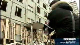 Россия (взрыв дома)