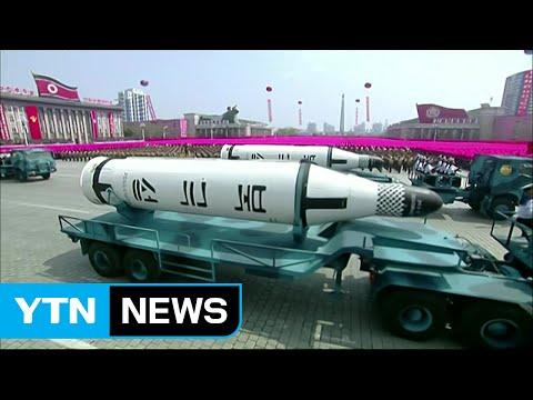 손 흔들며 여유 보인 김정은 ...北, 신형 무기 체계 연이어 공개 / YTN