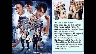 Nhạc phim TVB năm 2018