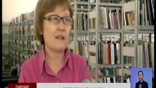 Около 5000 книг павлодарской областной библиотеки не удалось восстановить после потопа