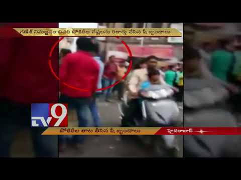 She Teams book 30 for misbehaviour on Ganesh Immersion Day - TV9
