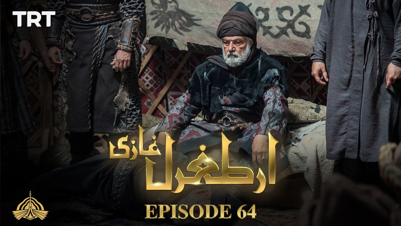 Ertugrul Ghazi Urdu | Episode 64 | Season 1