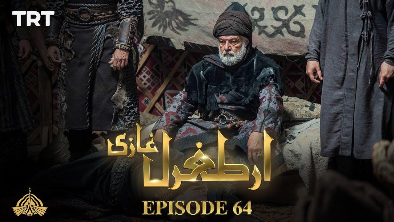 Ertugrul Ghazi Urdu - S01E64
